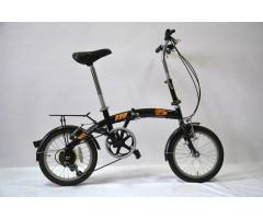 Bicicleta pliabila